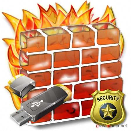 USB Disk Security 5.3.0.4