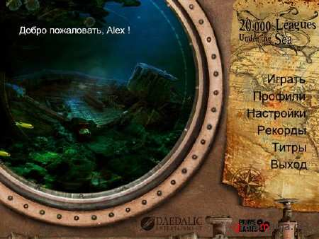 20.000 Leagues Under the Sea  (2010/RUS)