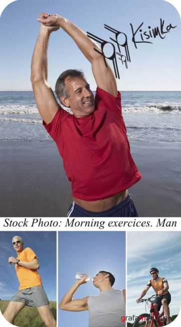 Stock Photo: Morning exercices. Man