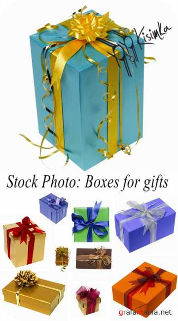 Stock Photo:  Boxes for gifts