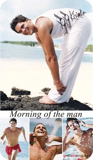 Stock Photo: Morning of the man