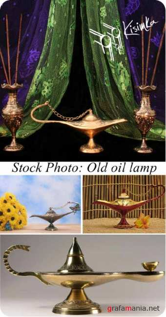 Stock Photo: Old oil lamp