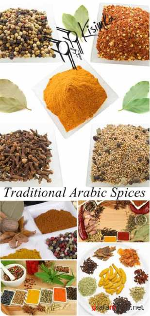 Stock Photo: Traditional Arabic Spices