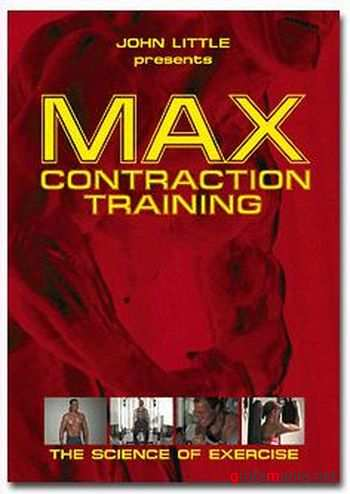 ������� �� ������������- ������������ ����������  Max Contraction Training System (2010) DVDRip