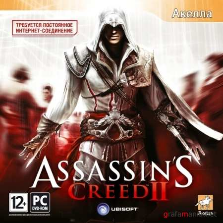 Assassin's Creed II (2010/RUS/RePack)  by a1chem1st
