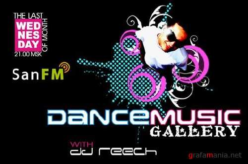 [SanFM] Dance Music Gallery