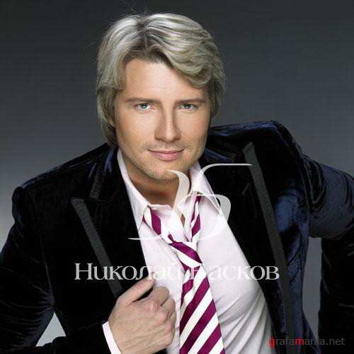 Николай Басков - The Best (2CD) (2010)