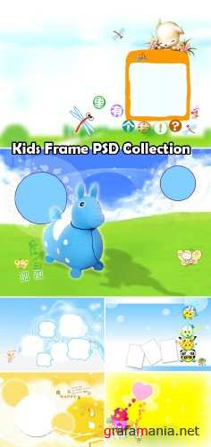 Kids Frames Collection PSD