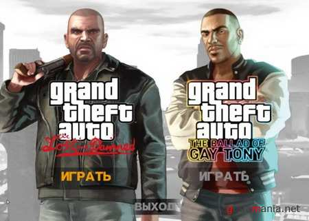 Русификатор на Grand Theft Auto IV: Episodes From Liberty City by ZoG (2010)