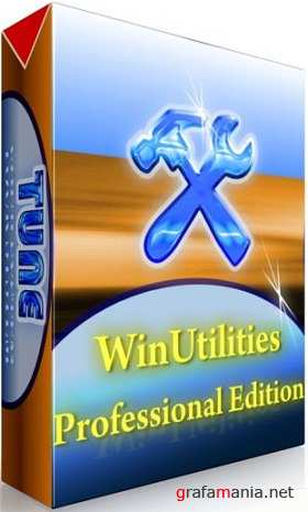 WinUtilities Professional Edition 9.58 + Rus