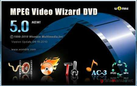 Womble MPEG Video Wizard DVD 5.0.0.107