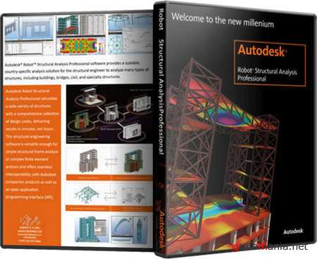 Autodesk Robot Structural Analysis Professional 2011 (x32/2010)