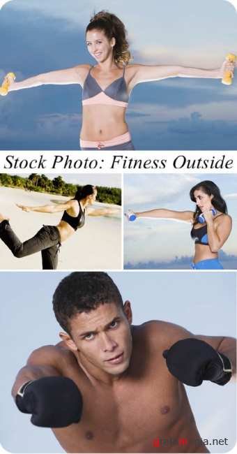 Stock Photo: Fitness Outside