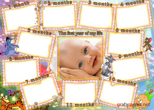 The frame for kids - 12 months (PSD)