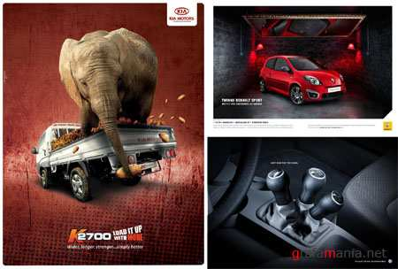 Modern Advertisment - Cars (Part 3)