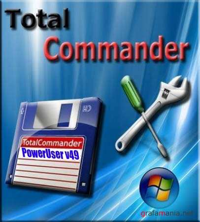 Total Commander Power User v49 (2010/Rus)