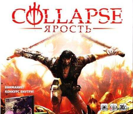 Collapse: ������ (2010/RUS)