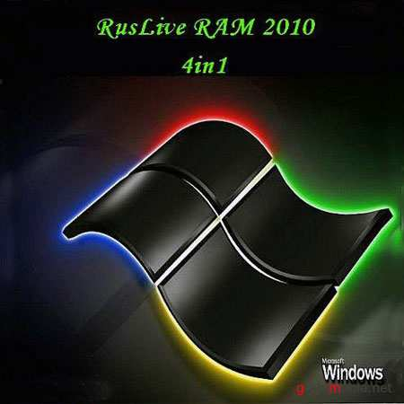 RusLive RAM 24.05.2010 4in1 (Micro, MiniLan, LAN, Multimedia Edition by NIKZZZZ)