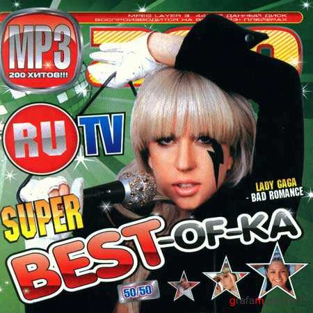 VA - Super Best-Of-Ka от RuTV (2010)