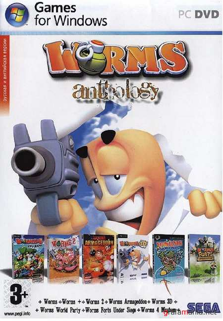 Worms. Антология / Worms. Antology (1997-2005/RUS/ENG/Repack)