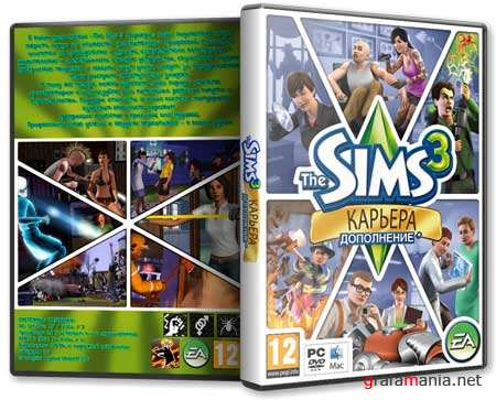 The Sims 3 Ambitions (2010/ENG)