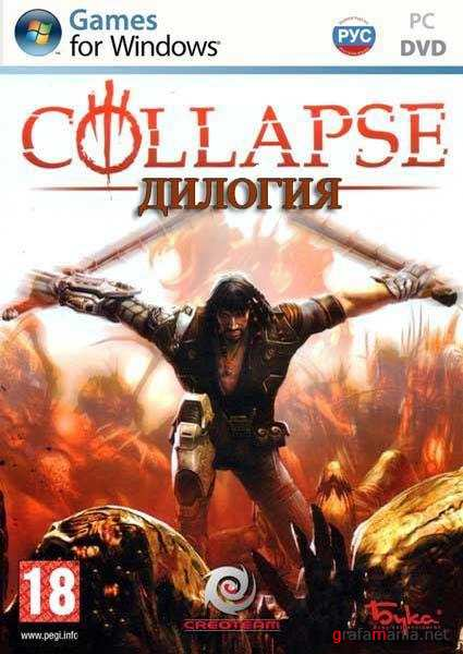Collapse Дилогия (2008-2010/RUS/RePack/Бука)