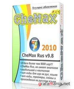 CheMax 9.8 Rus + 11.0 Eng