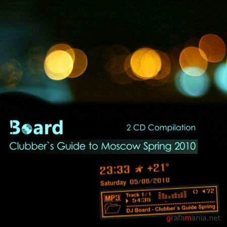 DJ Board - Clubber`s Guide to Moscow Spring 2010