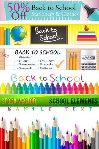 Stock Vector - School Elements