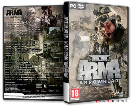 ArmA 2: Operation Arrowhead (PC/2010/ENG/GER)