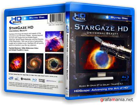 ��������� - �������� ������� / StarGaze - Universal Beauty (2008/BDRip/1080p)