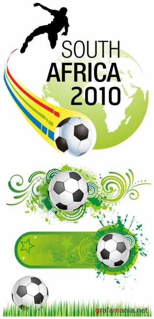 Football world cup 3