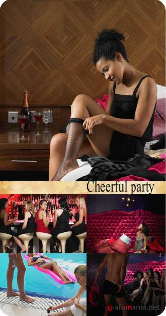 Stock Photo: Cheerful party