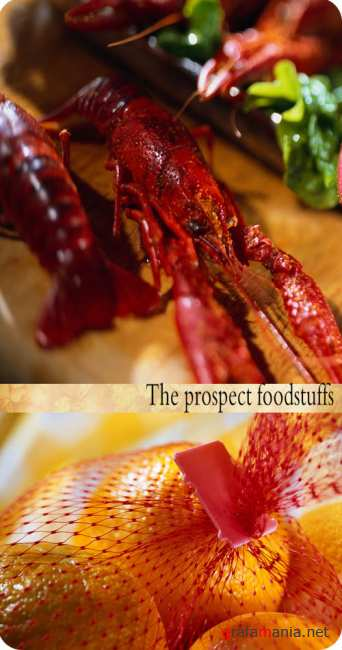 Stock Photo: The prospect foodstuffs