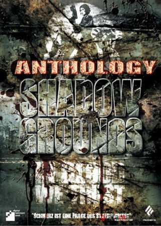 Anthology Shadowgrounds (2008 / RUS / RePack by Extreme)