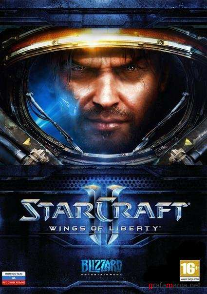 StarCraft II: Wings Of Liberty Collector's Edition (2010/RUS/MULTI7/Лицензия)