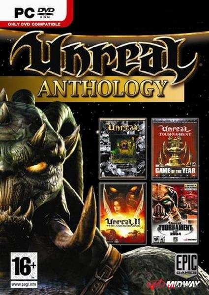 ��������� Unreal and Unreal Tournament (1998-2007/RUS/ENG/RePack)