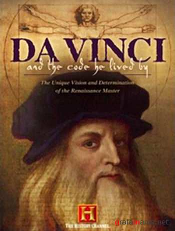 Да Винчи и код его жизни / Da Vinci. The Code He Lived By (2005 / 2 серии из 2) SATRip