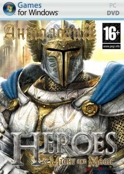 ������ ���������. Heroes of Might and Magic (1995-2008/RUS)