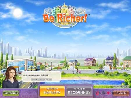 Be Richer (2010/RUS)