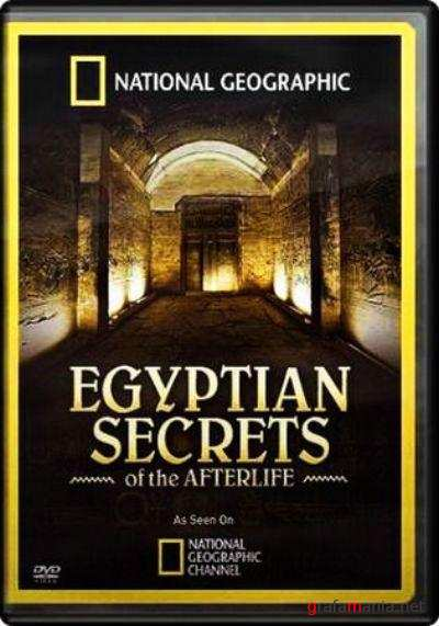 ��������� ��� �������� ������ / Egyptian Secrets of The Afterlife (2008) SATRip