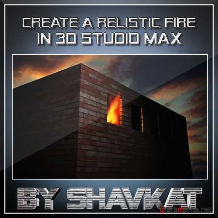 How to create a realistic fire in 3DsMax