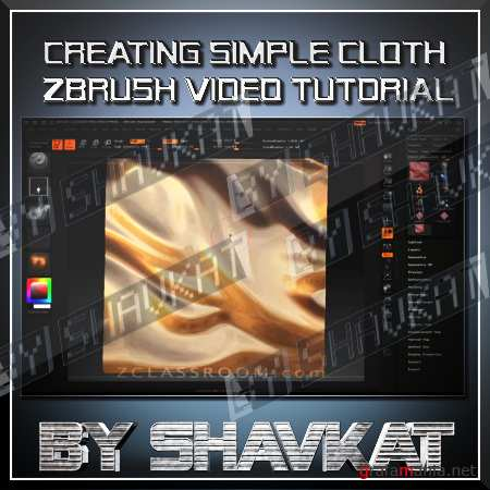 ZBrush Video Tutorials Creating Simple Cloth