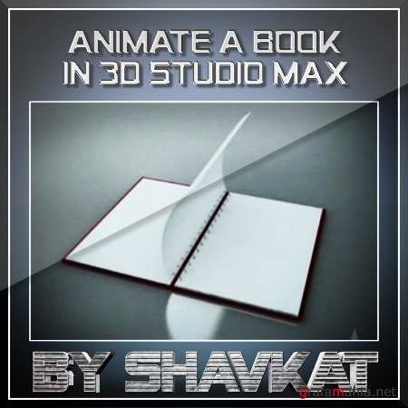Animate a book in 3DS Max