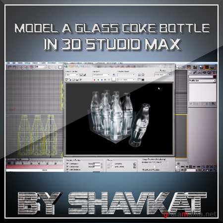 Model a Glass Coke Bottle in 3DS Max / 2009 (Eng)