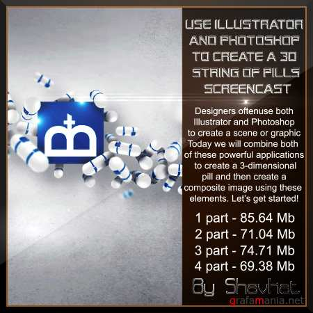 Use Illustrator and Photoshop to Create a 3D String of Pills – Screencast