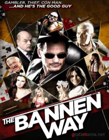 Путь Баннена  / The Bannen Way (2010 / DVDRip)
