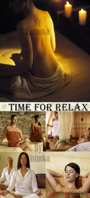 Stock Photo: Time for relax