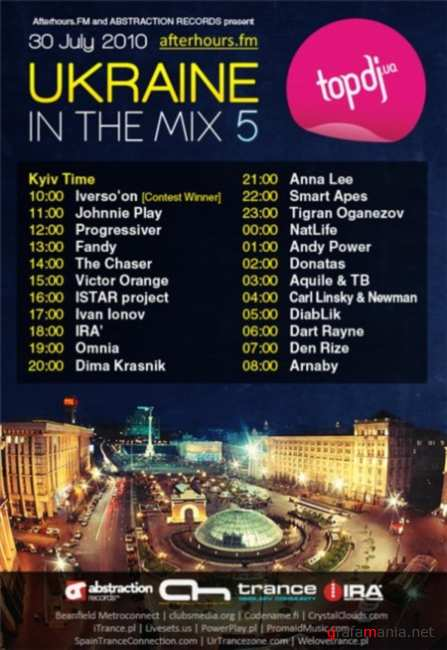 UKraine In The Mix 005 on AH.FM (30-07-2010)