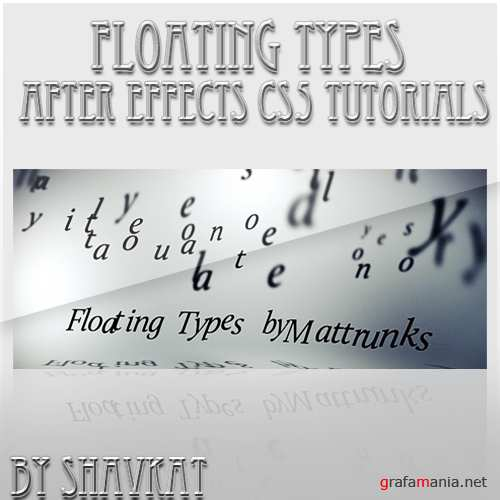 Floating Types After effects CS5 tutorial